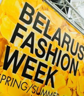 Давайте оценим Belarus Fashion Week, удалась ли?