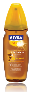 oil-spray_for_tan_spf6_12_03_12.png