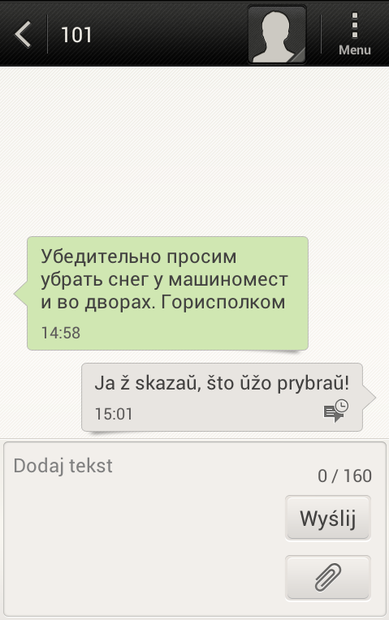 sms-sneg-1.png