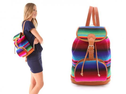 style-find-pretty-backpack-style-mania.jpg